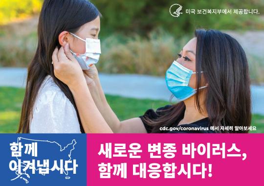보건복지부 캠페인